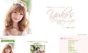 小倉優子『Yuko's Happy Life』