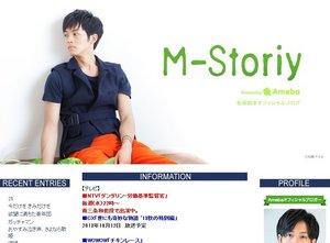 松坂桃李『M-Storiy』