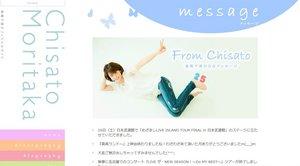 森高千里『Moritaka Chisato』.jpg