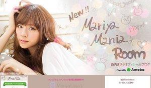 西内まりや『Mariya Mania Room』