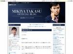 MIKIYA TAKASU 高須幹弥.jpg