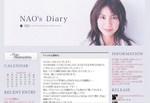 NAO7s Diary 松下奈緒.jpg