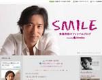 SMILE 東儀秀樹.jpg