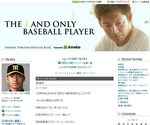 THE 1 AND ONLY BASEBALL PLAYER 鳥谷敬.jpg