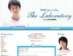 The Laboratory 向井理.jpg